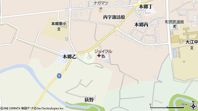 山形県西村山郡大江町本郷丙395周辺の地図