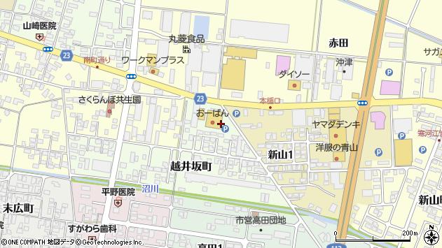 山形県寒河江市越井坂町145周辺の地図