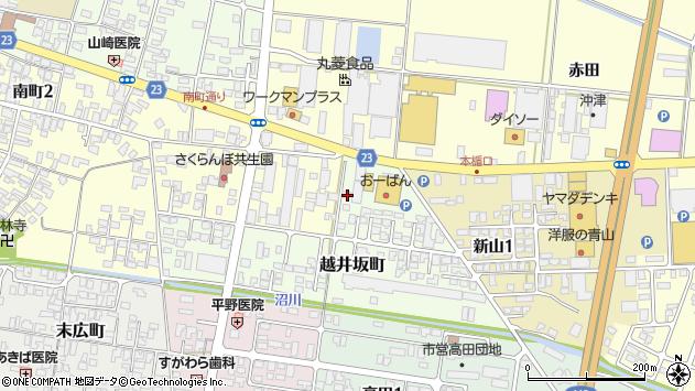 山形県寒河江市越井坂町141周辺の地図