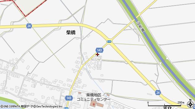 山形県寒河江市柴橋2097周辺の地図
