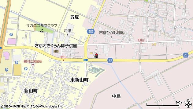山形県寒河江市日田中向1周辺の地図