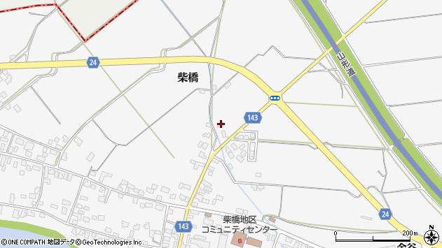 山形県寒河江市柴橋2029周辺の地図
