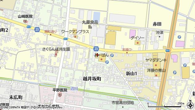 山形県寒河江市越井坂町143周辺の地図