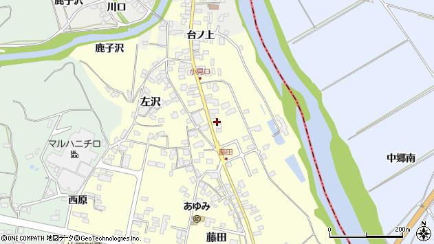 山形県西村山郡大江町藤田75周辺の地図