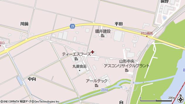 山形県寒河江市日田平田205周辺の地図