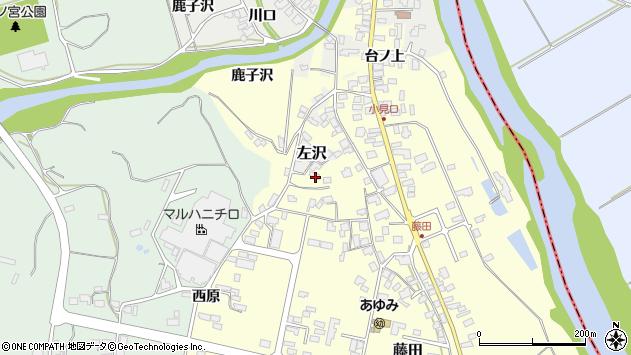山形県西村山郡大江町藤田465周辺の地図