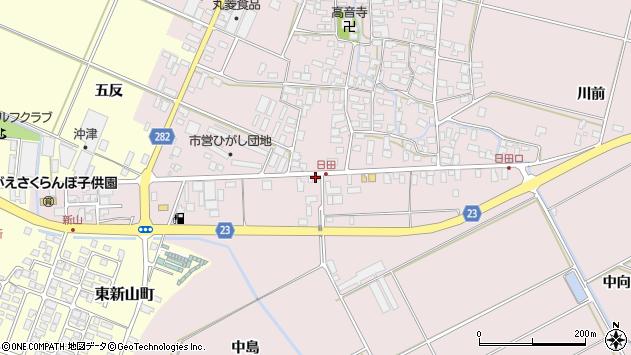 山形県寒河江市日田98周辺の地図