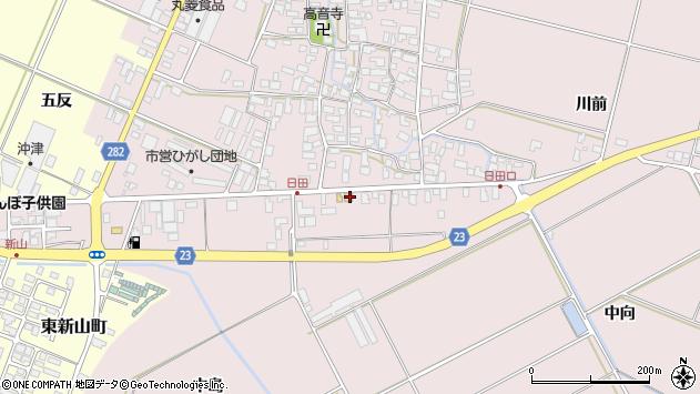 山形県寒河江市日田五反102周辺の地図