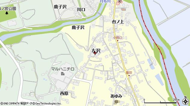 山形県西村山郡大江町左沢1685周辺の地図