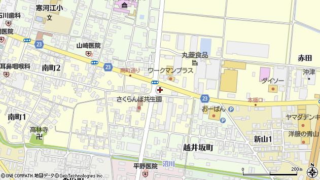 山形県寒河江市寒河江赤田62周辺の地図