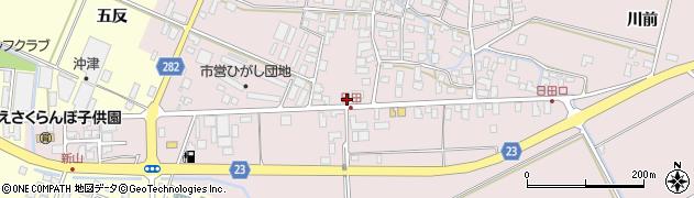 山形県寒河江市日田五反66周辺の地図