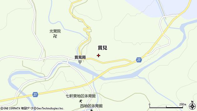 山形県西村山郡大江町貫見24周辺の地図