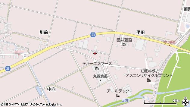 山形県寒河江市日田平田194周辺の地図