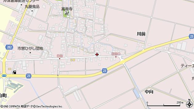 山形県寒河江市日田572周辺の地図