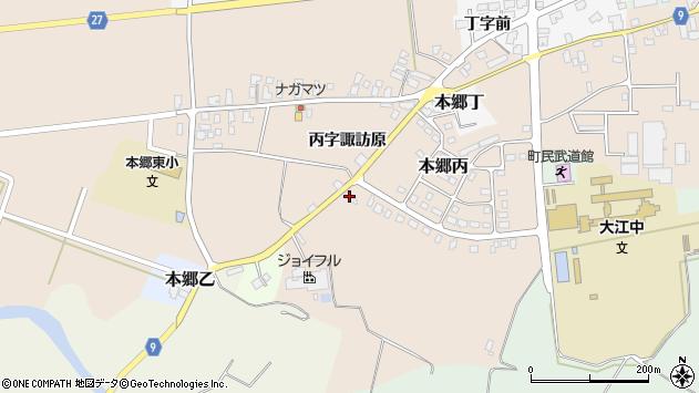 山形県西村山郡大江町本郷丙382周辺の地図