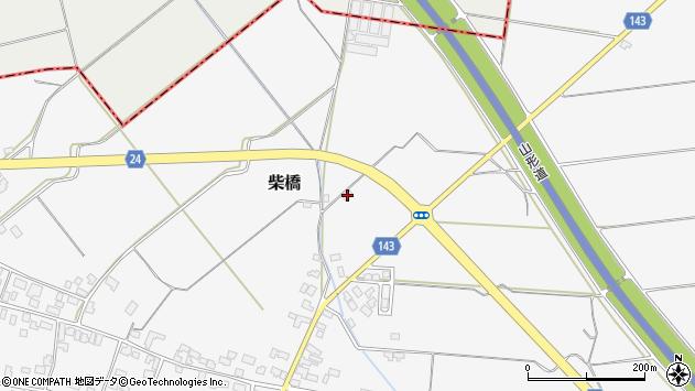 山形県寒河江市柴橋2018周辺の地図