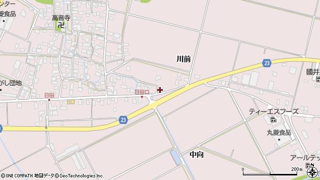 山形県寒河江市日田川前90周辺の地図