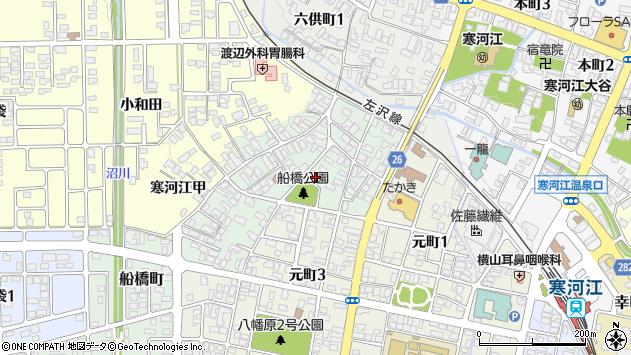 山形県寒河江市船橋町周辺の地図