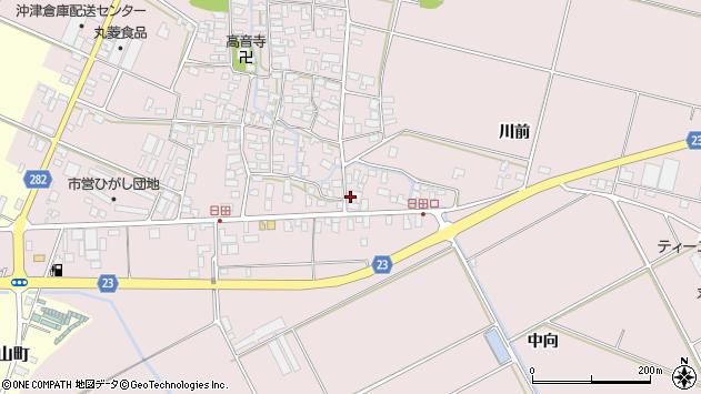 山形県寒河江市日田571周辺の地図