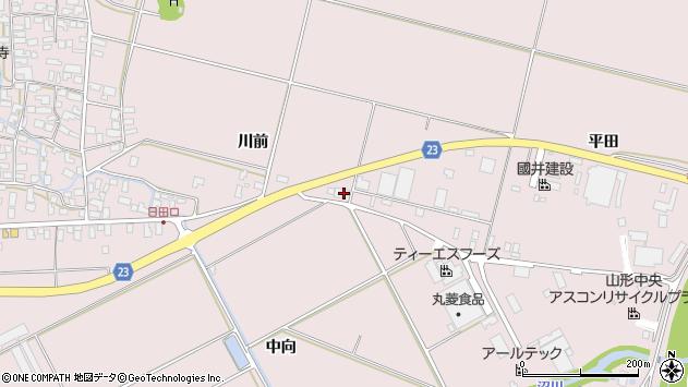山形県寒河江市日田川前87周辺の地図