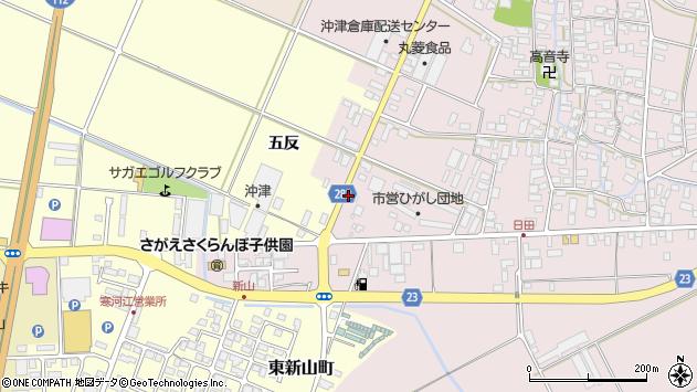 山形県寒河江市日田五反77周辺の地図