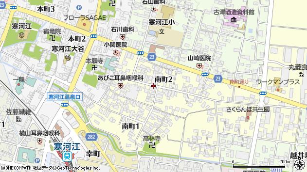 山形県寒河江市南町周辺の地図