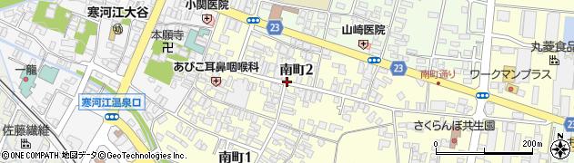山形県寒河江市南町2丁目周辺の地図
