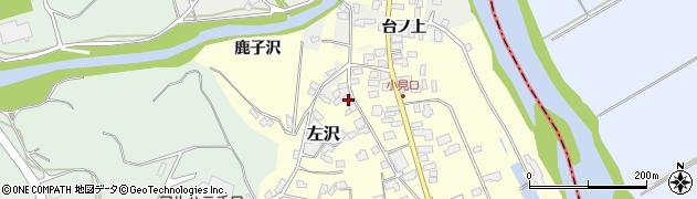 山形県西村山郡大江町左沢1683周辺の地図