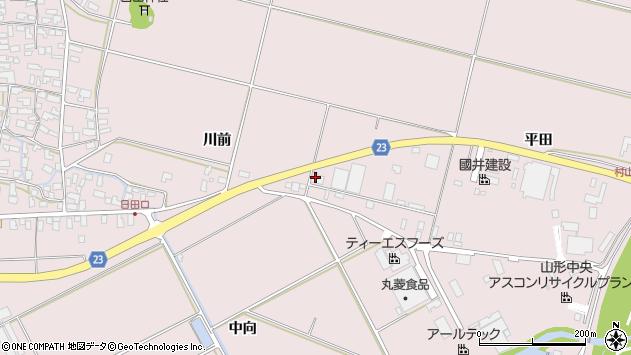 山形県寒河江市日田平田162周辺の地図