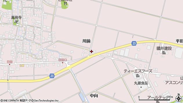 山形県寒河江市日田川前84周辺の地図