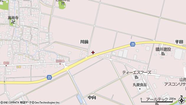 山形県寒河江市日田川前86周辺の地図