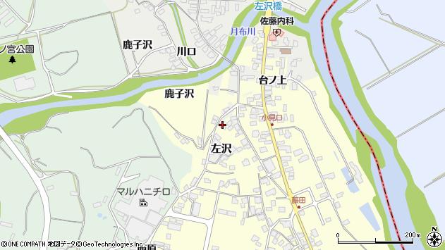山形県西村山郡大江町左沢1684周辺の地図