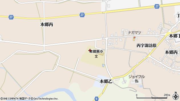 山形県西村山郡大江町本郷丙275周辺の地図