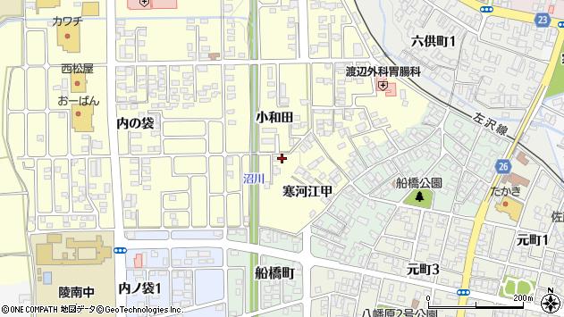 山形県寒河江市寒河江小和田50周辺の地図