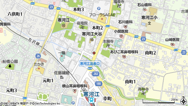 山形県寒河江市本町周辺の地図