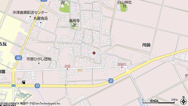 山形県寒河江市日田406周辺の地図