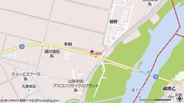 山形県寒河江市日田平田118周辺の地図