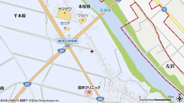 山形県寒河江市中郷1526周辺の地図