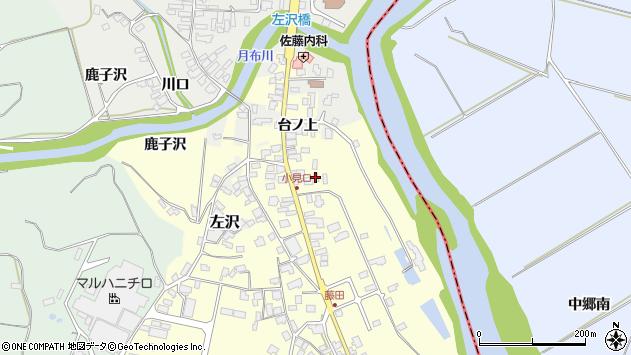 山形県西村山郡大江町藤田33周辺の地図
