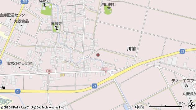 山形県寒河江市日田楯越113周辺の地図