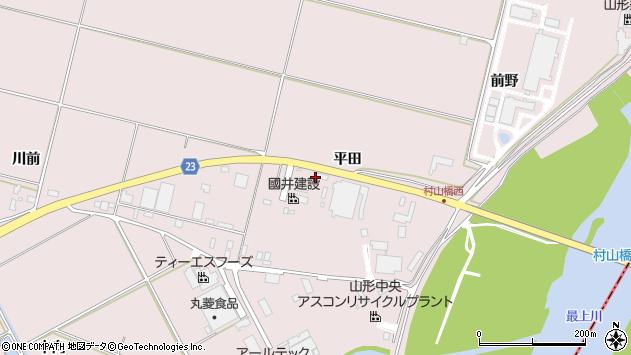山形県寒河江市日田平田145周辺の地図