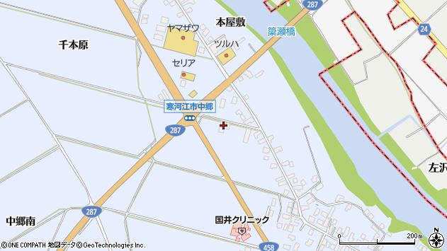 山形県寒河江市中郷1531周辺の地図