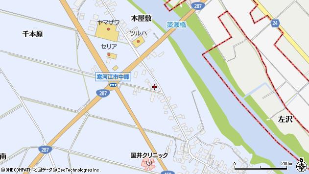 山形県寒河江市中郷1571周辺の地図