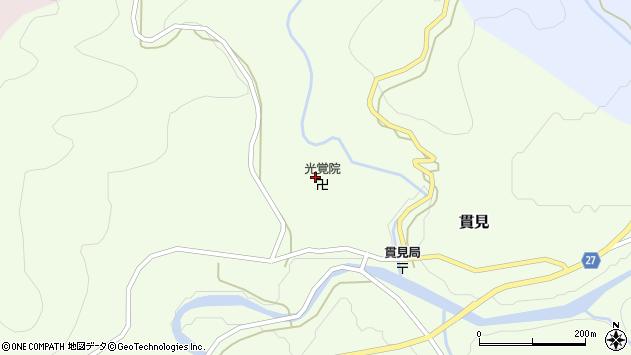 山形県西村山郡大江町貫見960周辺の地図