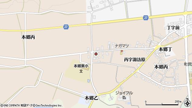 山形県西村山郡大江町本郷丙243周辺の地図