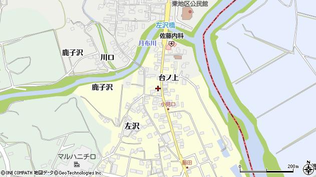 山形県西村山郡大江町藤田17周辺の地図