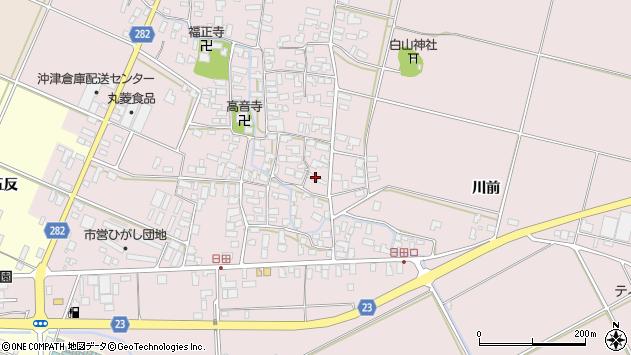 山形県寒河江市日田401周辺の地図