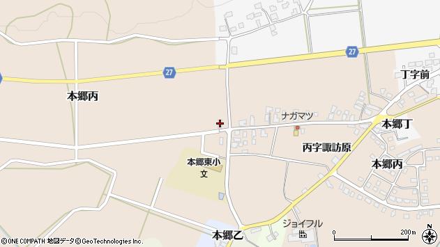 山形県西村山郡大江町本郷丙252周辺の地図