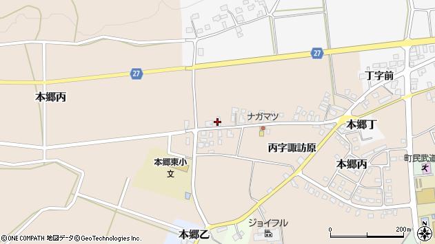 山形県西村山郡大江町本郷丙239周辺の地図