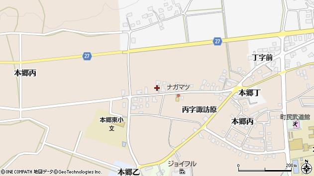 山形県西村山郡大江町本郷丙235周辺の地図